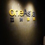 Cloud Service Provider OneAsia Deploys Appcara App360 Appliance PRO Throughout Its Asian Data Centers