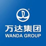 Wanda Group and IBM Sign Agreement to Bring IBM Cloud to China Through New Entity, Wanda Cloud Company
